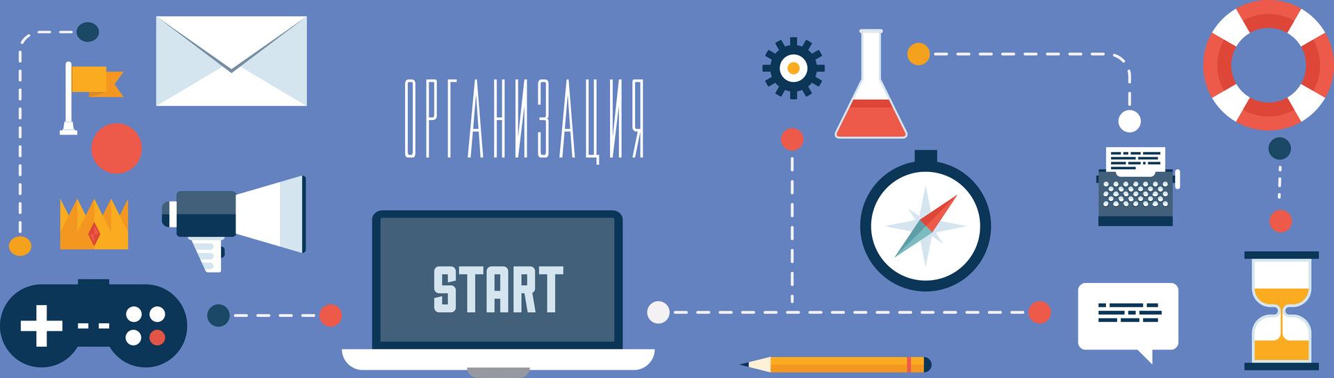 Менеджмент. Краткое руководство для начинающих менеджеров и опытных подчиненных
