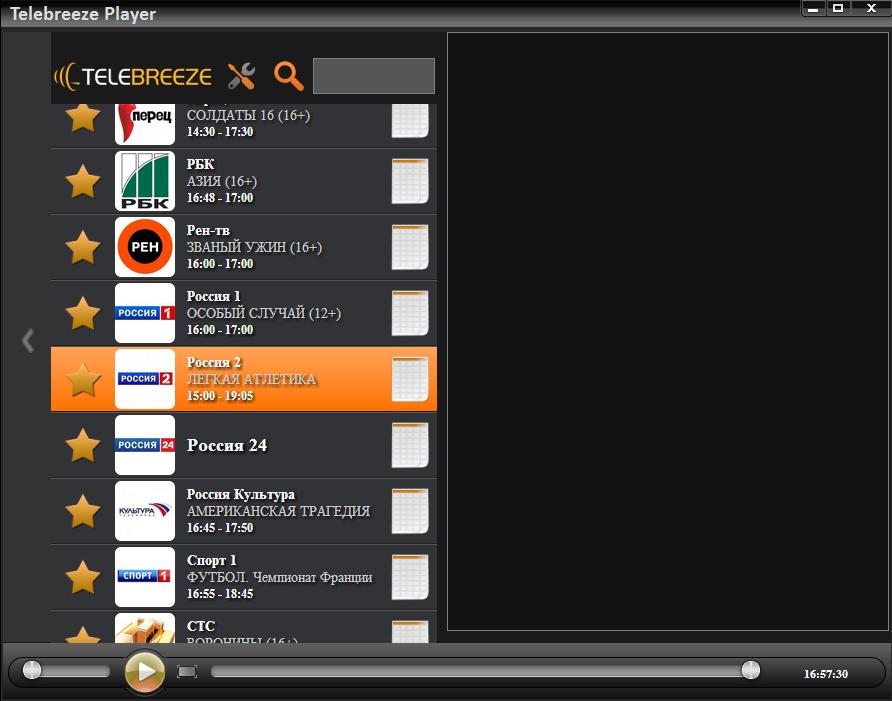 Новая жизнь Telebreeze Player