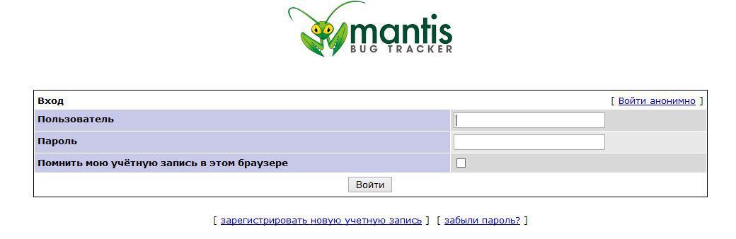 Освежение угрюмого интерфейса MantisBT