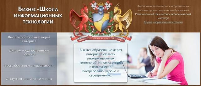 Обзор образовательных ресурсов к 1 сентября