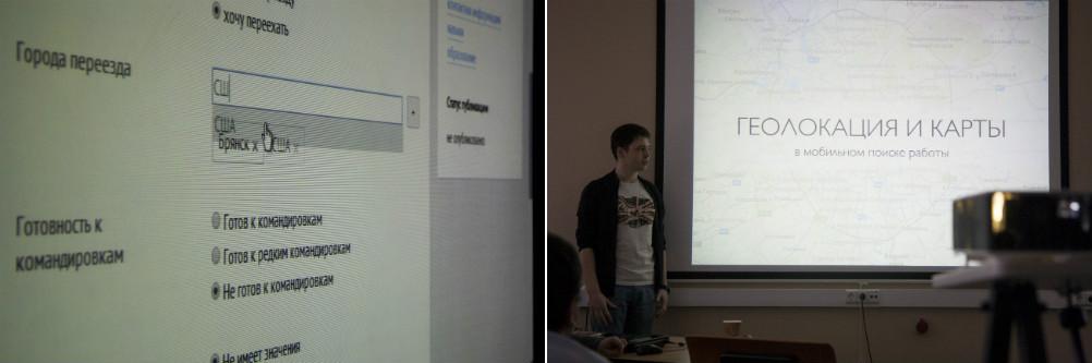 Стартует набор в школу программистов HeadHunter 2014