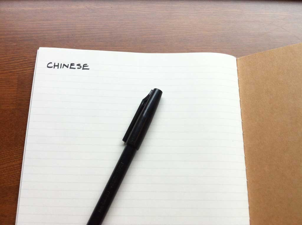 Небольшая японская хитрость по организации своей записной книжки