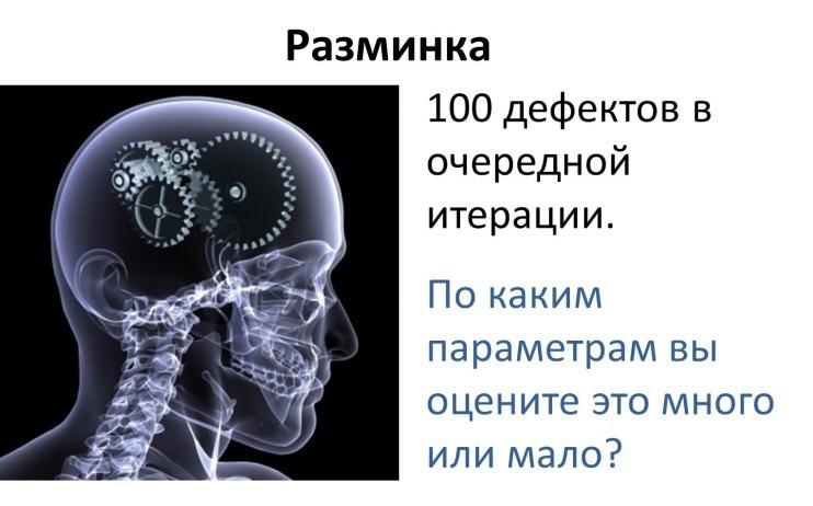 Сергей Поволяшко. Почему размер имеет значение? — доклад с SPMConf