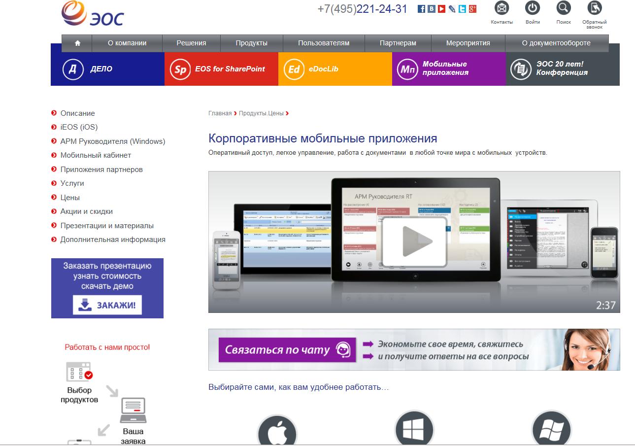 Как мы объединяли брендбуком партнеров от Камчатки до Калининграда (Часть 2) - 14