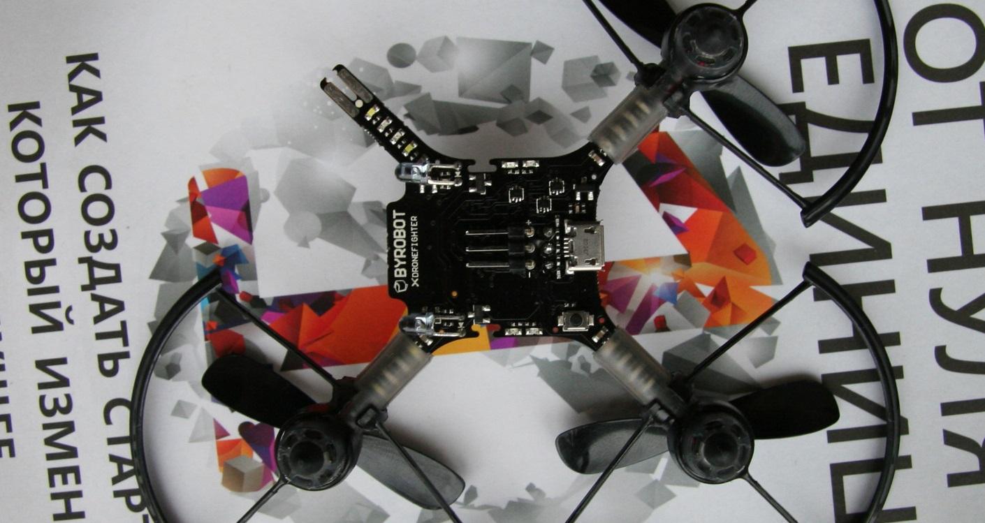 Byrobot: квадрокоптер для Чака Норриса и 6d-мышление - 9