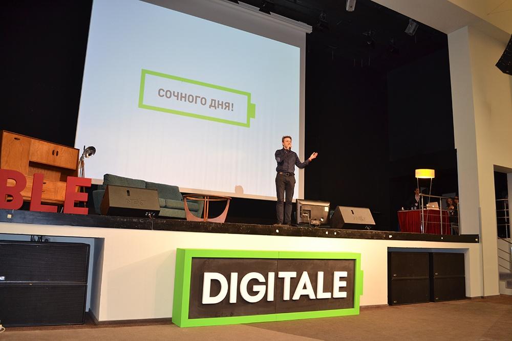 Чем запомнилась Digitale 6 - 2