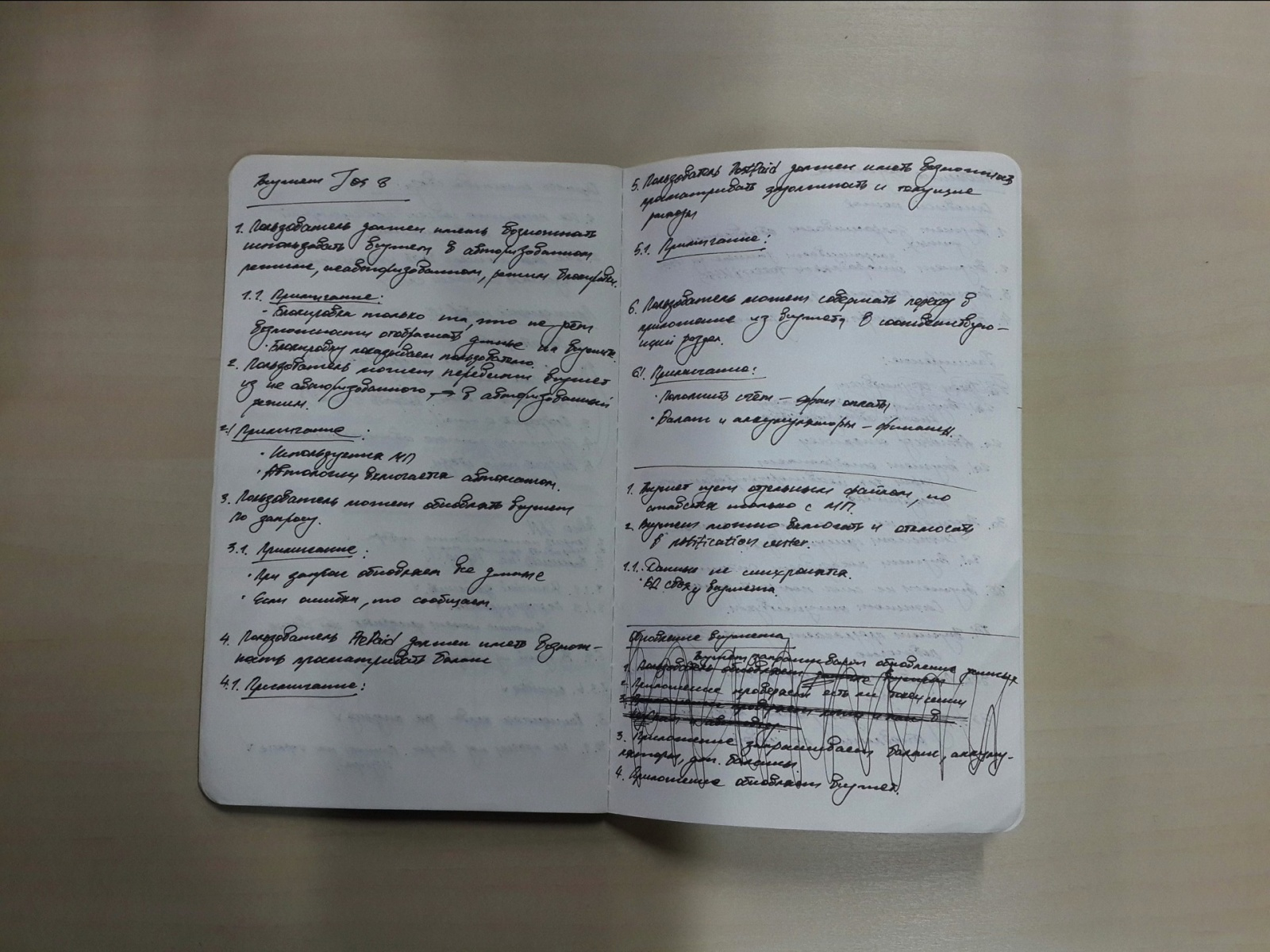 Инструментарий бизнес-аналитика: личный опыт - 3