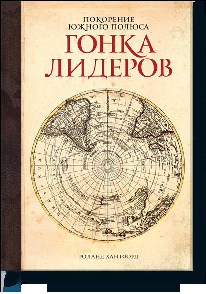 Личная библиотека: информационный этикет, подготовка к большим проектам, бережливое производство, освоение космоса - 2