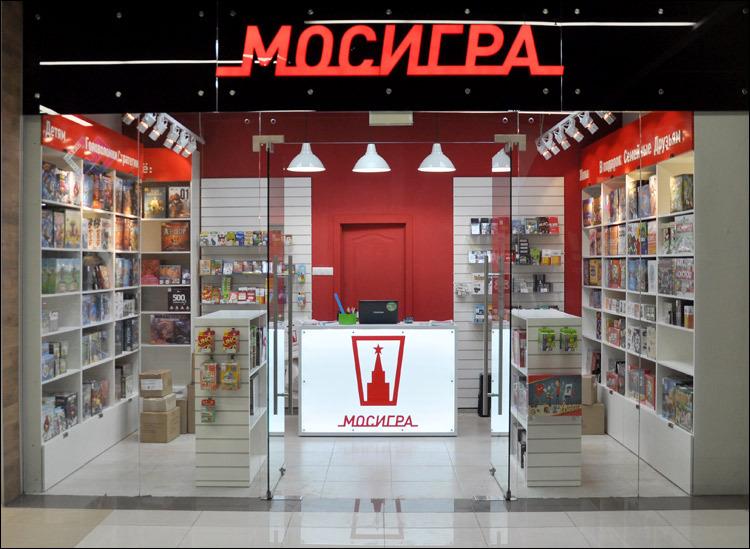 Как нормальные пацаны заходят в Мегу: 7 магазинов за месяц - 7