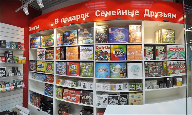 Как нормальные пацаны заходят в Мегу: 7 магазинов за месяц - 8