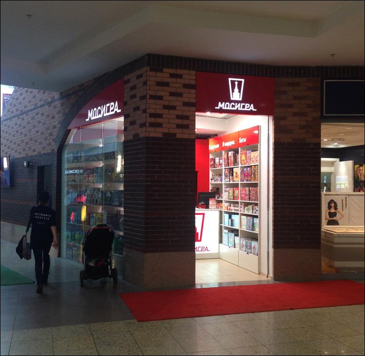 Как нормальные пацаны заходят в Мегу: 7 магазинов за месяц - 1