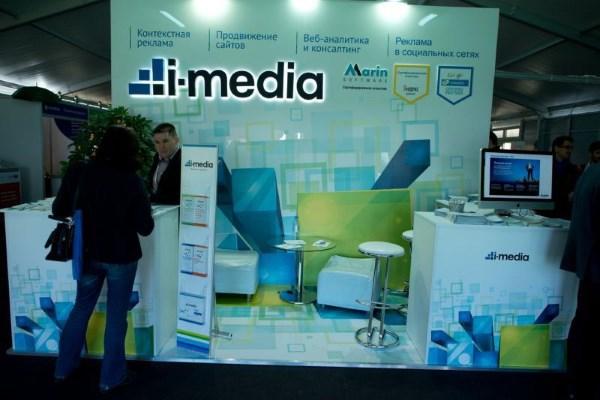 Мир, дружба и жвачка на рынке цифровых услуг - 4