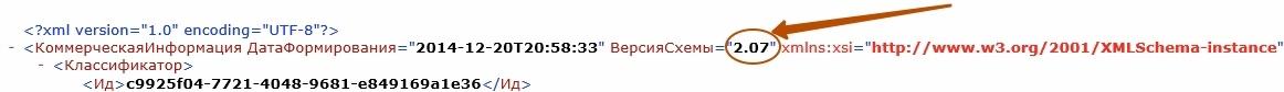 Описание одной интеграции 1С и Битрикс, и почему я не рекомендую своим клиентам использовать такую интеграцию - 6