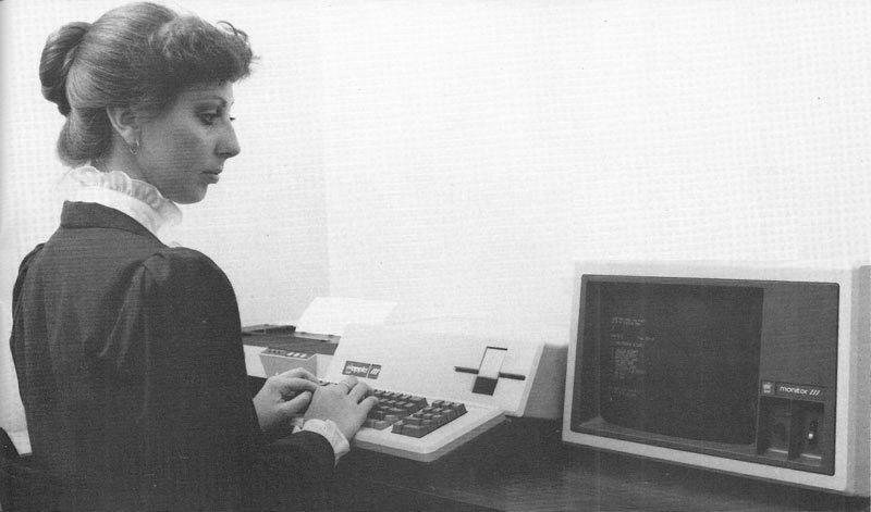 Когда технологии опережают потребности: как думали о развитии ИТ в 1985 году - 2