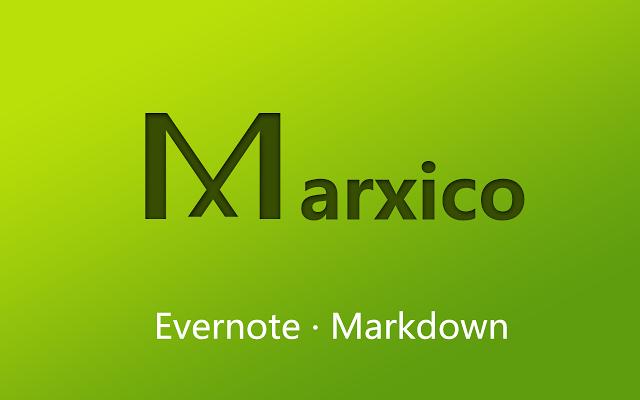 Marxico — markdown редактор для Evernote - 1