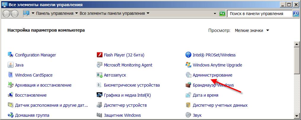 Ускорение выполнения типовых задач в Windows - 10