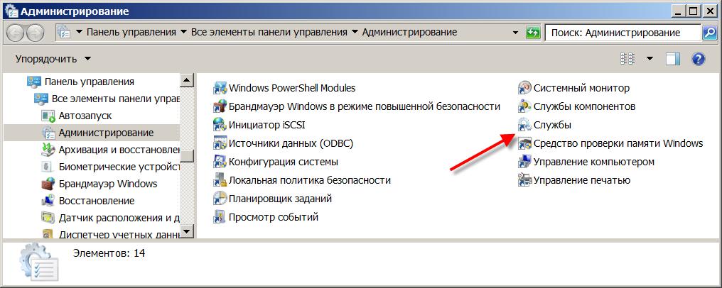 Ускорение выполнения типовых задач в Windows - 11