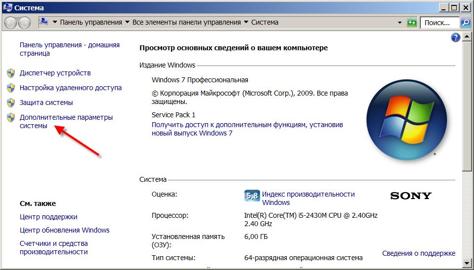 Ускорение выполнения типовых задач в Windows - 13