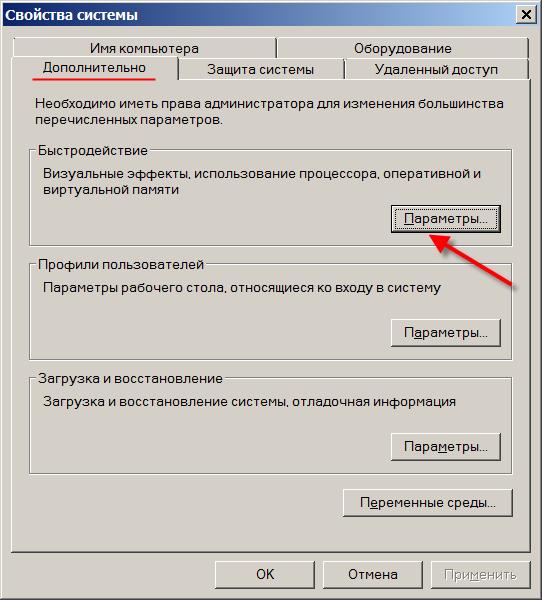 Ускорение выполнения типовых задач в Windows - 14