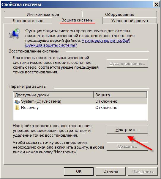 Ускорение выполнения типовых задач в Windows - 16