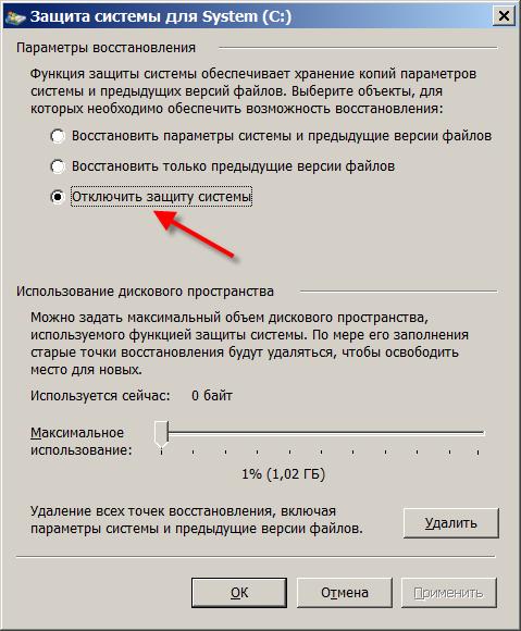 Ускорение выполнения типовых задач в Windows - 17