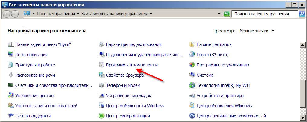 Ускорение выполнения типовых задач в Windows - 7