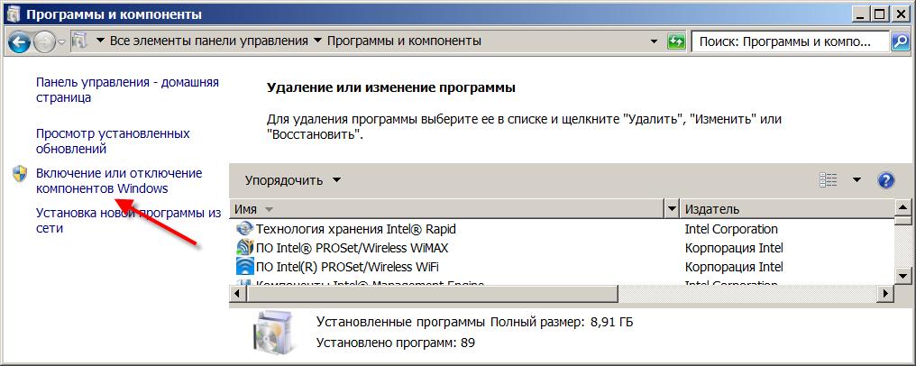 Ускорение выполнения типовых задач в Windows - 8