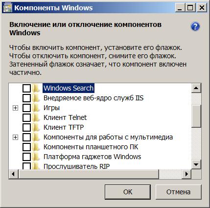 Ускорение выполнения типовых задач в Windows - 9