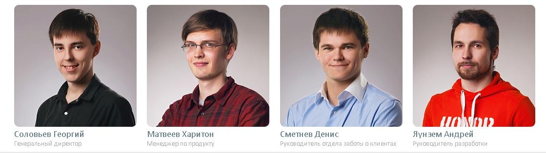 Выпускники МФТИ за 2 года создали крупнейшую в России skype-школу - 1