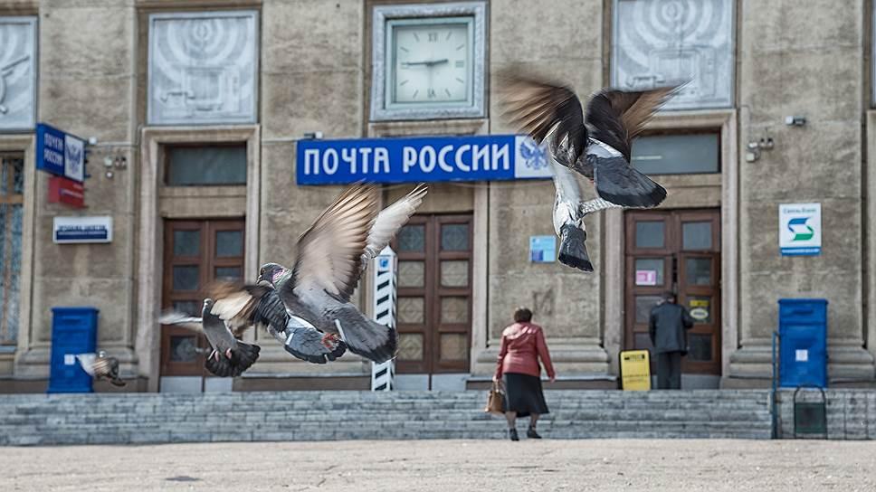 Qiwi и «Почта России» открывают сервис денежных переводов - 1