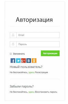 Без купюр. Отчет кэшбэк-сервиса CloverR за апрель 2015. Как вам новая регистрация? - 12