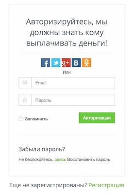 Без купюр. Отчет кэшбэк-сервиса CloverR за апрель 2015. Как вам новая регистрация? - 1