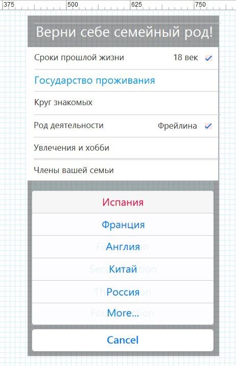 Исследование методологии проектирования ИС: «Клинок не должен встречать клинок» - 6