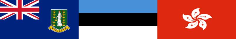 Компания на БВО, в Эстонии и Гонконге – плюсы и минусы - 2