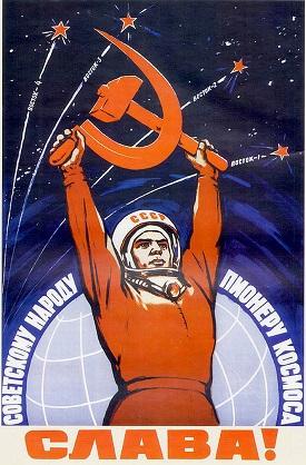 Об особенностях менеджмента в космических исследованиях СССР или «Назад в будущее» - 1
