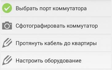 Разработка приложения для повышения эффективности выездных сотрудников: Опыт Planado.ru - 5
