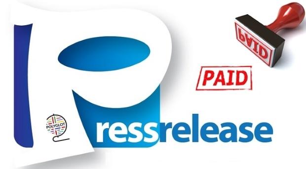 Эффективность платной и бесплатной рассылки пресс-релизов - 1
