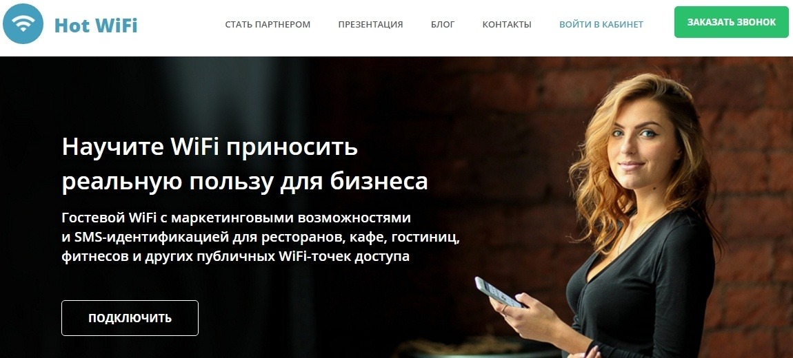 Бизнес-проекты 2013-2014: судьба стартапов, получивших поддержку ФРИИ - 6