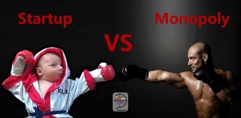 Как выжить стартапу в конкуренции с компанией-монополистом - 1