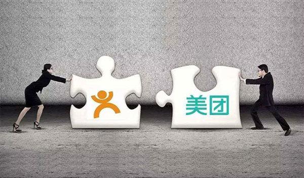 Китайская IT-компания в рекордном раунде финансирования подняла $3,3 млрд - 1