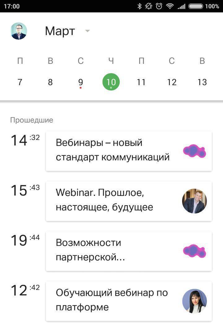 Полтора года на создание нового продукта: кейс Webinar - 5