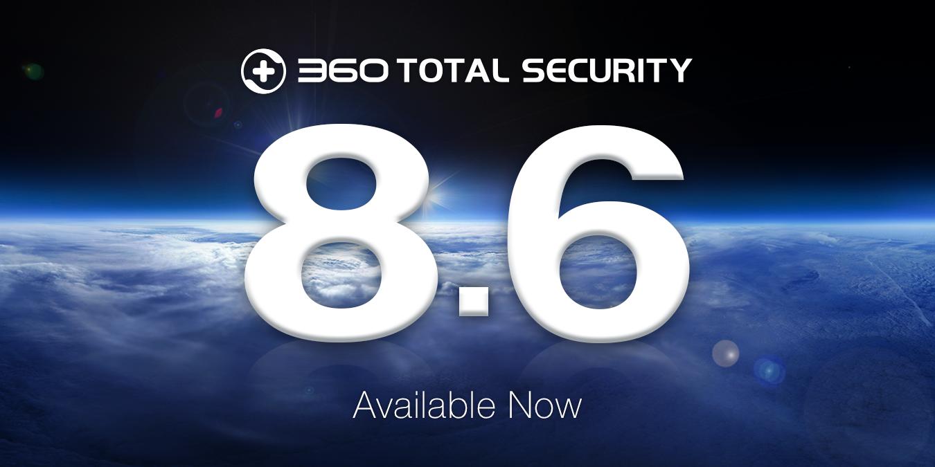 Как за каменной стеной: история Qihoo 360 Total Security и возможности на российском рынке - 8