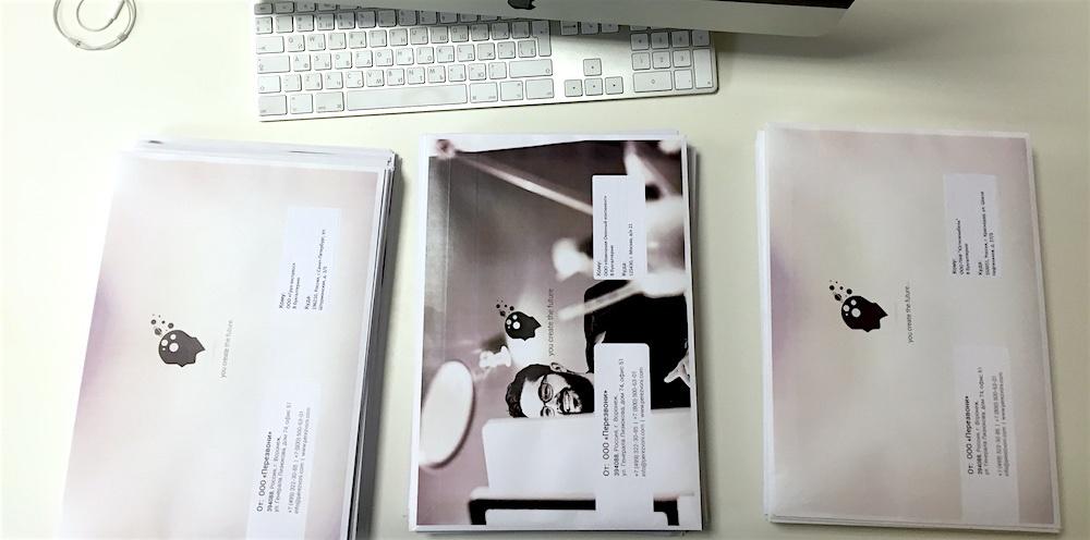 «Нам плевать на ваши визитки и стильные сайты...» — Действия, которые не влияют на деньги в кассе - 9
