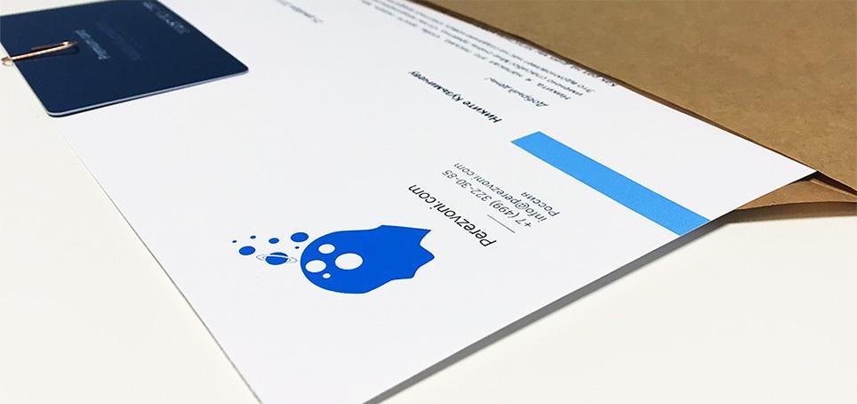 «Нам плевать на ваши визитки и стильные сайты...» — Действия, которые не влияют на деньги в кассе - 1