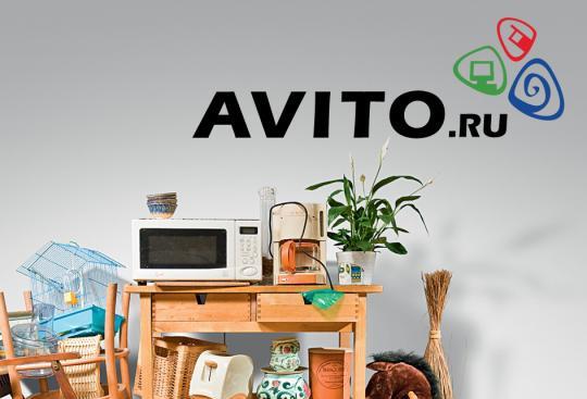 Новые игроки на российском рынке онлайн-объявлений пытаются конкурировать с Avito - 2