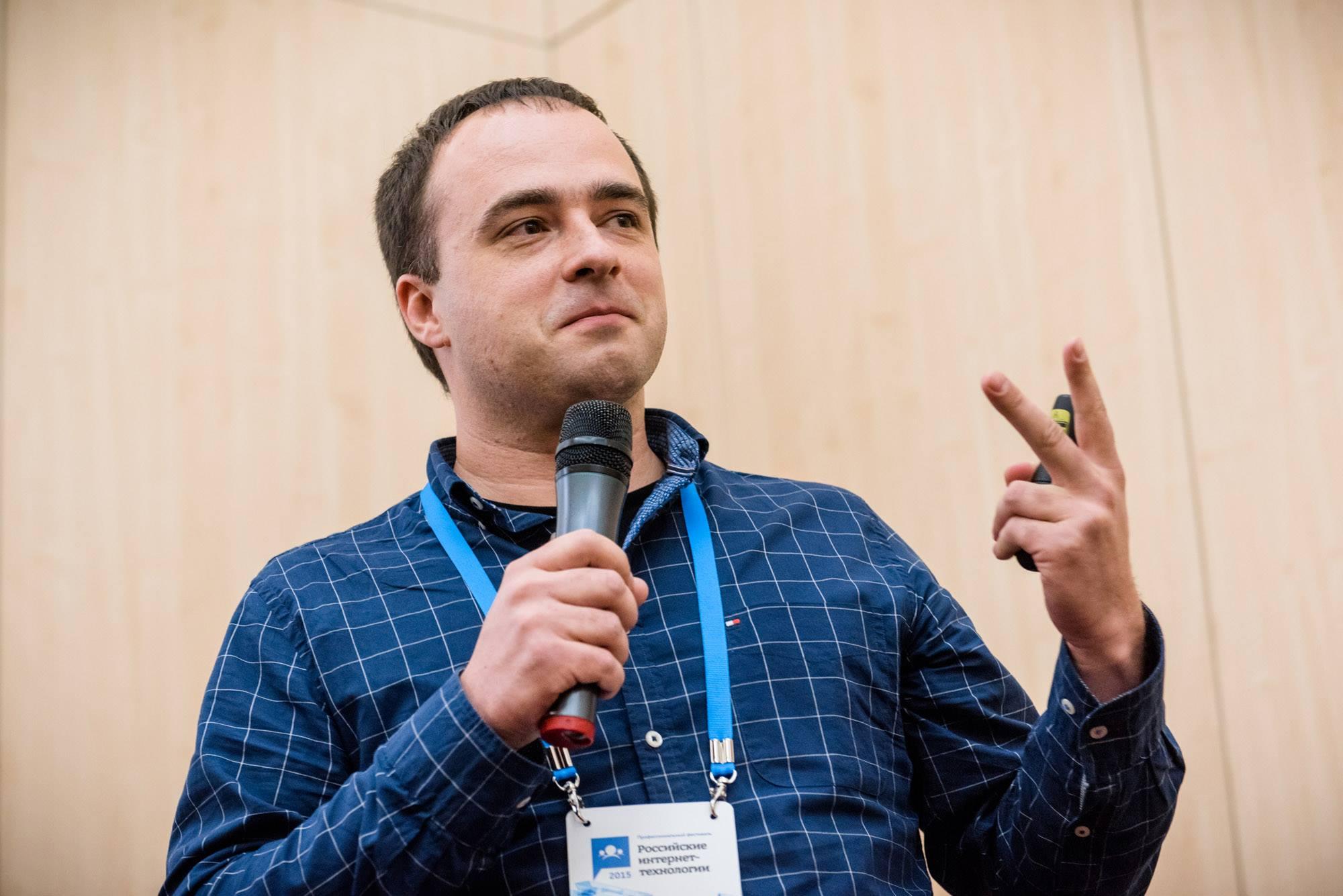 Дмитрий Лобасев