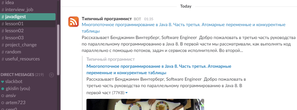 Интегрируем мессенждеры (на примере Slack): GitHub, RSS (в частности Java), вакансии под ваш запрос - 3