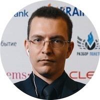 Внутренняя кухня JUG.ru Group: как делается конференция на 1000 программистов - 3