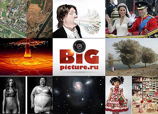 Сергей Барышников, BigPicture: «К этому меня привело полное безденежье» - 2