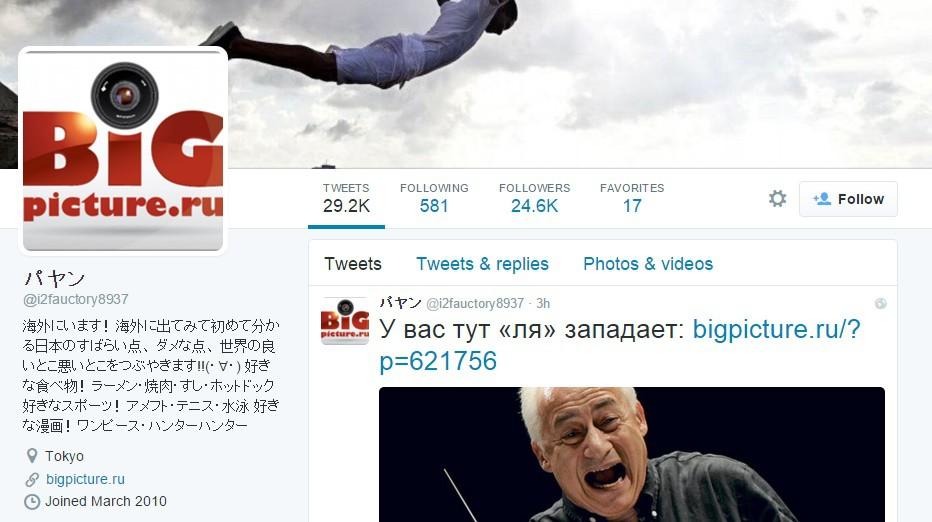 Сергей Барышников, BigPicture: «К этому меня привело полное безденежье» - 3